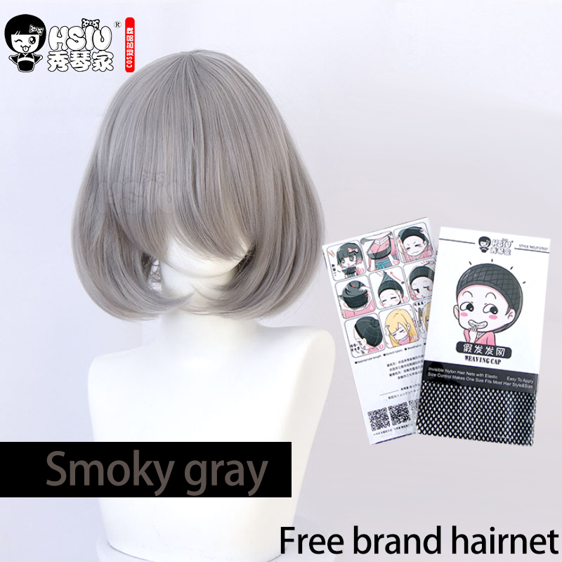 Smoky gray烟灰色