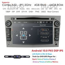 Hizpo 4G RAM Octa 8 coeur Android 10.0 2 DIN voiture lecteur DVD pour Opel Astra H Vectra Corsa Zafira B C G voiture WIFI SWC OBD2 DVR