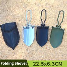 Narzędzia ogrodnicze narzędzia Bonsai Camping Spade kielnia Survival łopata przenośna łopata składana narzędzia zewnętrzne ogród łopata narzędzia roślinne tanie tanio AULAYSED CN (pochodzenie) STAINLESS STEEL