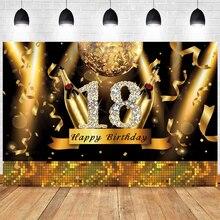 Ouro 18th foto pano de fundo meninos meninas feliz aniversário festa luz fotografia fundo banner photocall