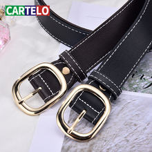 Новинка кожаные женские ремни cartelo дизайнерские Женские Простые