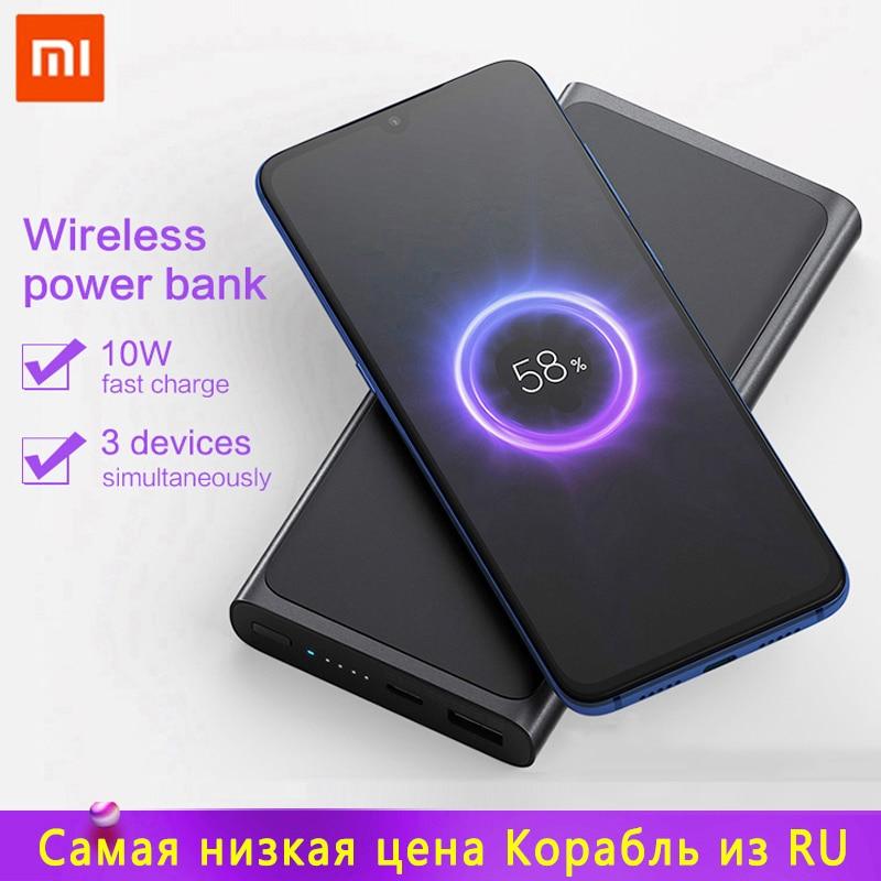 Xiaomi Wireless Power Bank 10000 mAh Qi Fast Wireless Charger USB Type C Mi Powerbank Portable Charging Power bank(China)
