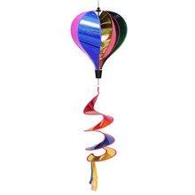 Воздушный шар ветер Спиннер сад спиннинг открытый фестиваль Декор Орнамент