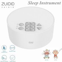 Sleep Aid White Noise Instrument 12 Kinds Of Music Decompression Insomnia Relief Wake-Up Lamp With AUX USB Adapter Cable