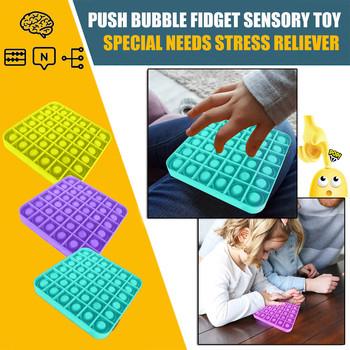 Squishy Push Bubble Fidget autyzm sensoryczny specjalne potrzeby antystresowy antystresowy dekompresyjny zabawki antystresowe dla dzieci tanie i dobre opinie MUQGEW CN (pochodzenie) Squeeze Toys Chiny certyfikat (3C) Urodzenia ~ 24 Miesięcy 8 ~ 13 Lat 14 lat i więcej 2-4 lat