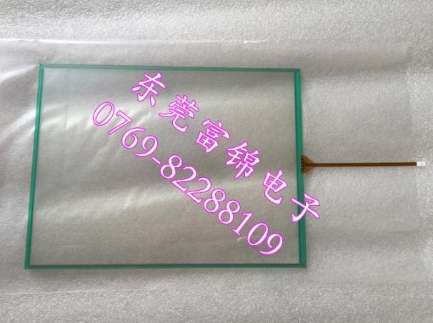 Nouveau QST-121A075H tactile Original TP-4130S1, 1 an de garantie