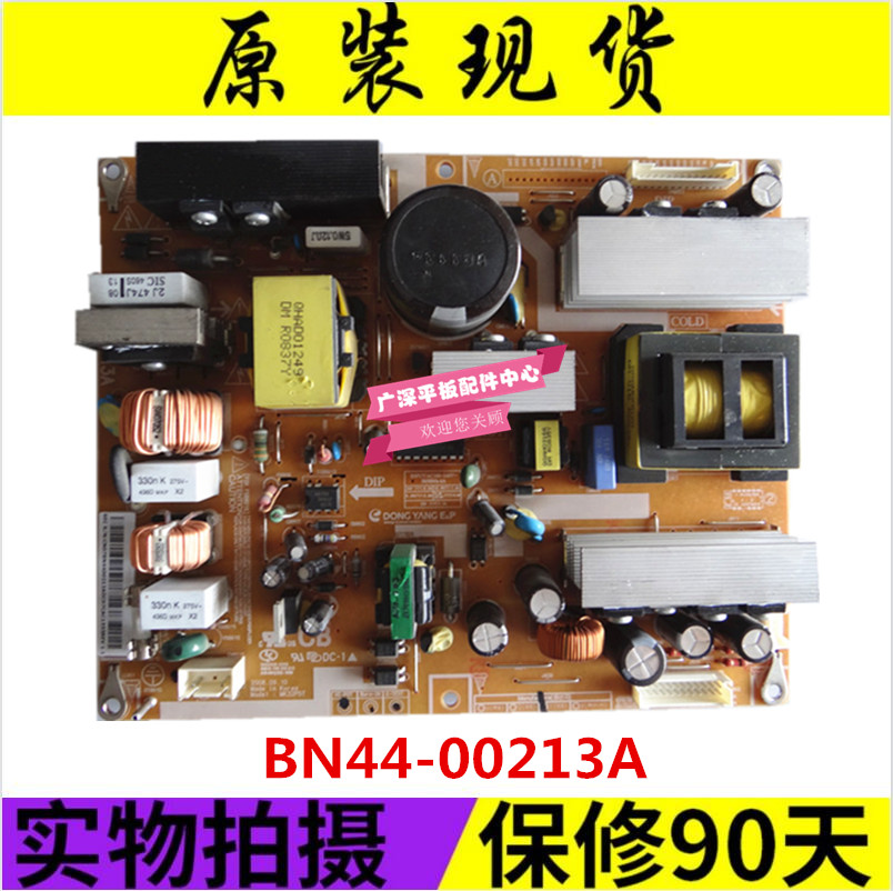 For BN44-00213A MK32P5T LA32A550P1F LA32A550P1R Power Board