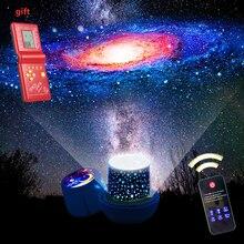 Удивительный светодиодный проектор звездного ночного неба, Звездный светильник, Космический мастер, детский подарок, аккумулятор USB, ночной Светильник для детей
