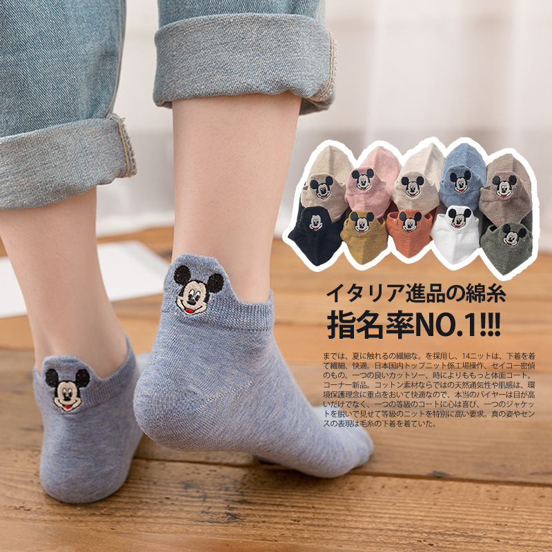 5 Pairs/Lot Casual Women Socks Cartoon Animal Mickey Mouse Socks Cute Embroidery Ankle Socks Funny Girl Socks Cotton Socks