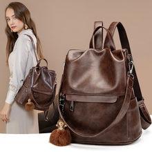 Женский дорожный рюкзак из натуральной кожи с защитой от кражи