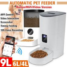 4L/6L/9L NEW Automatic Pet Feeder APP Control Timing Feeding Voice Record Dog Cat Food Dispenser [Video/WiFi/Button Version]