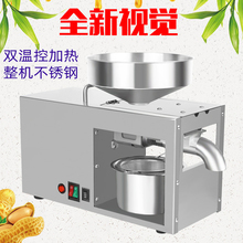 110 В/220 В пресс для масла автоматический пресс для горячего и холодного масла пресс для масла семян подсолнечника пресс для оливкового масла