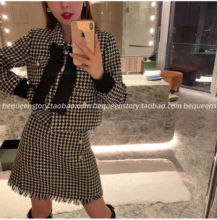 Yu Xiaoxiao 2019 New Style Autumn And Winter Graceful Dress Outfit Debutante Autumn Two-Piece Set Online Celebrity Thousands Of
