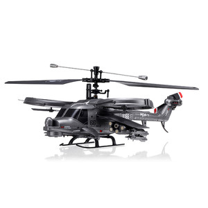Feilun FX066 4CH Flywheel Propeller Four-way Avatar Single Paddle Remote Control Helicopter RC Aircraft RTF Outdoor Model Toys