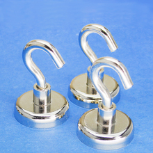 1pcs/lot NdFeB Household Metal Magnet Magnetic Hook Iron Strong Super Fishing Resistant Sucker