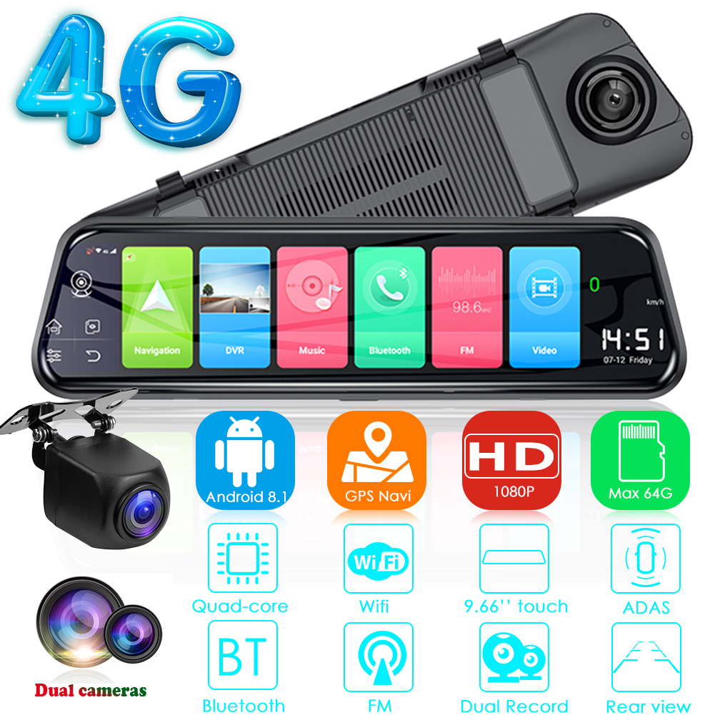 Phisung Z55 Android 8.1 Dashcam 9.66