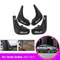 Автомобильные Брызговики передние и задние брызговики Брызговики крыло брызговики для Ford/Focus 2 MK2 MK2.5 для салона Sedan 2007 2008 2009 2010 2011