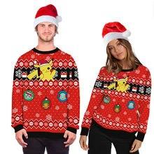 Новые смешные уродливые Рождественский свитер унисекс для мужчин