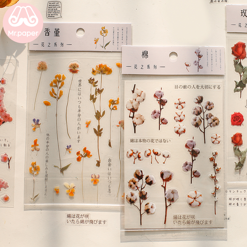 Mr.Paper 12 Designs Natural Daisy Clover Japanese Words Stickers Transparent PET Material Flowers Leaves Plants Deco Stickers 2