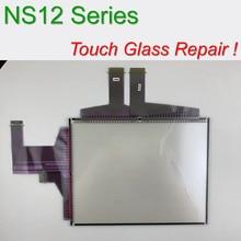 NS12-TS00-ECV2 NS12 сенсорный экран стекло+ Защитная пленка для OMRON HMI ремонт панели~ сделать это самостоятельно, есть