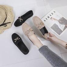 Туфли женские на плоской подошве повседневные Мокасины с квадратным