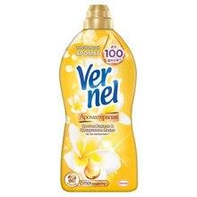 Кондиционер для белья «Цветок Ванили и Цитрус» Vernel, 1.82 л