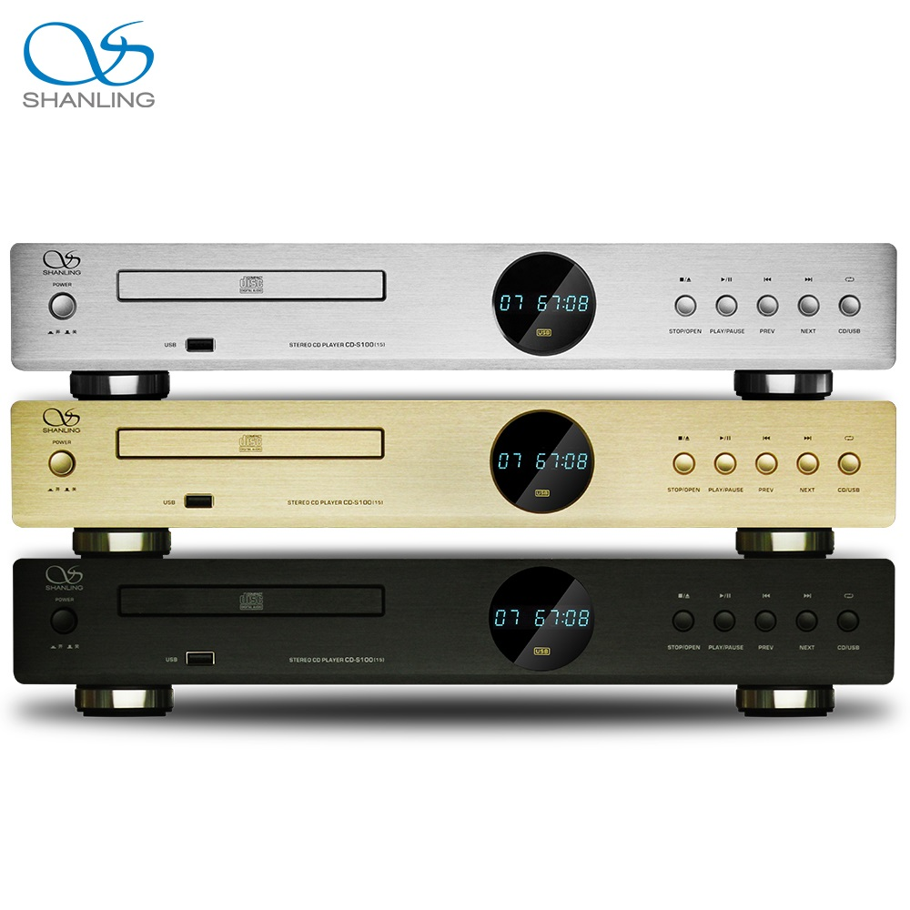 ShanLing CD-S100 (15) CD HDCD Player USB Reader Silver Version HIFI EXQUIS CD Turnable with remote control CDS100
