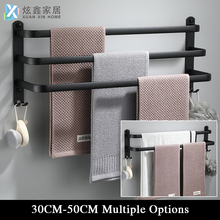 Towel Hanger Matte Black Towel Rack Wall Mounted Towel Holder Bathroom Space Aluminum Single Layer Multilayer Accessories