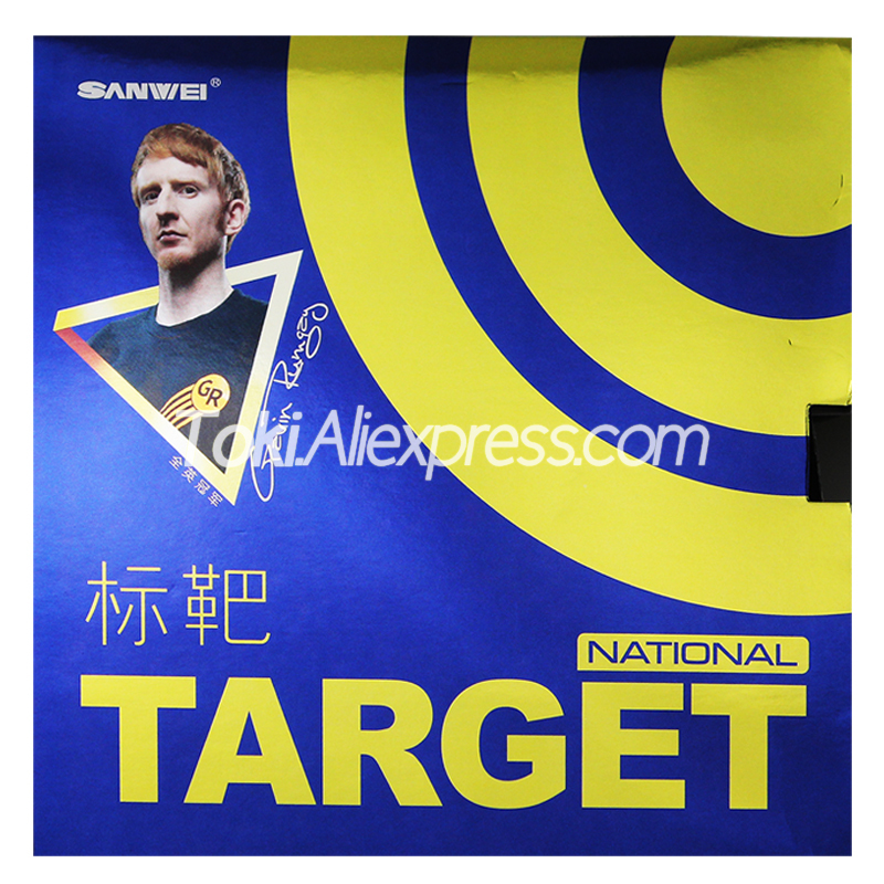 SANWEI TARGET NATIONAL Blue Sponge SANWEI Table Tennis Rubber Ping Pong Rubber