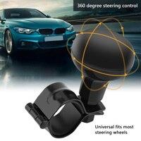Bola de refuerzo de mando giratorio para volante de coche, Clip de hierro, mango de dirección Universal, accesorios de Interior de coche