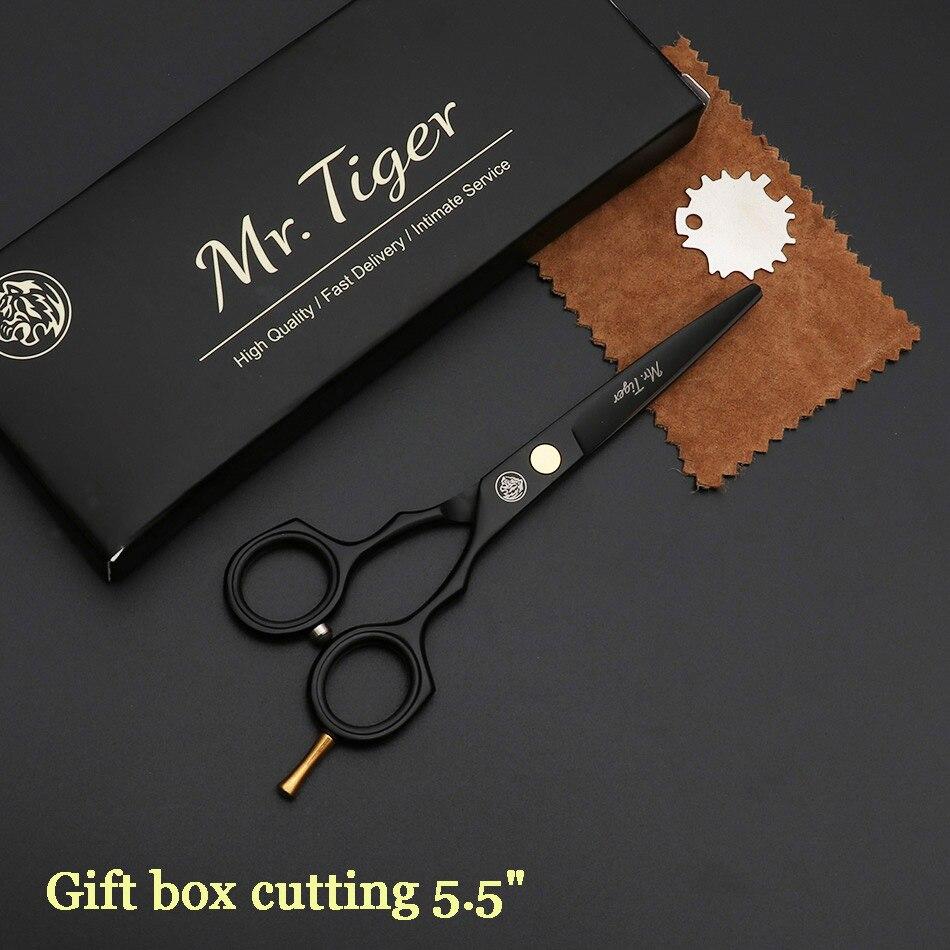 gift box cutting
