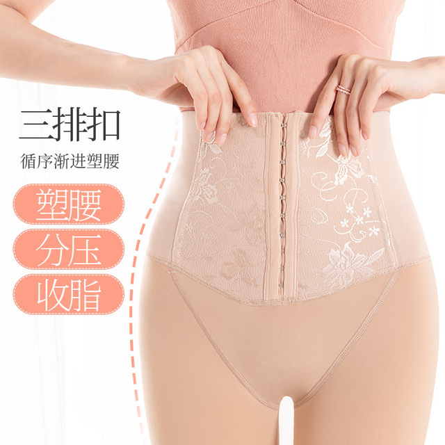 Women Lady Slimming Long Johns Thick Warm Body Shaper High Waist Trainer Panties Control Tummy Trimmer Underwear