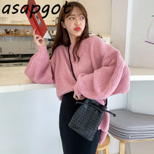 Asapgot Wild Chic Loose O Neck Pullovers Pink Lantern Sleeve Sweaters Woman Wrap Hip High Waist Black Knitted Skirts OL Sweet(China)