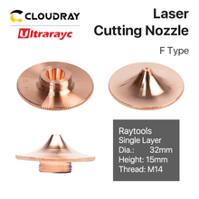 Ultrarayc Laser Nozzle for Raytools Single Double Chrome Plated Layers D32 Caliber 0.8mm-4.0mm