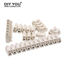 цена на 10/30/50/100Pcs Home Led lighting wire Connectors CH 1-12 pin Electric Quick cable wiring push in Terminals Block Connector AWG