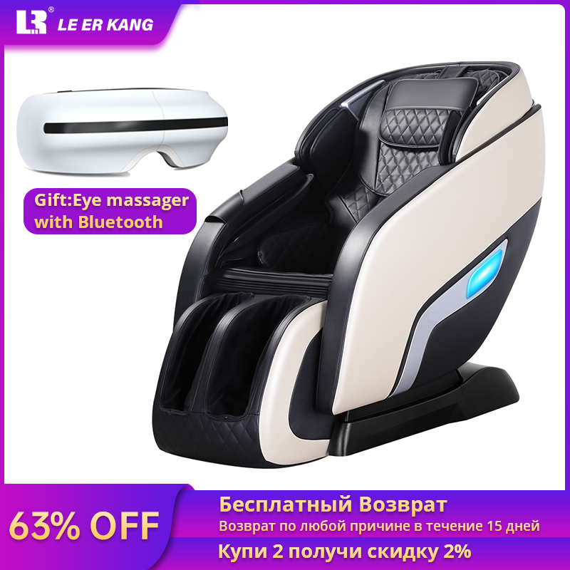LEK 988R9 luxury electric massage chair Automatic body kneading multi function zero gravity space capsule intelligent massagerMassage Chair   -