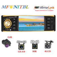 4.1 inch 1 Din Car Radio Audio Stereo AUX FM Radio Bluetooth Autoradio MP5 Multimedia Player with Rearview Camera Remote Control