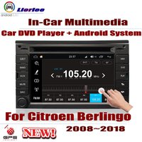 Car Android System Android 8 Core A53 Processor IPS LCD For Citroen Berlingo / Partner II 2008~2018 Radio DVD Player GPS Navi