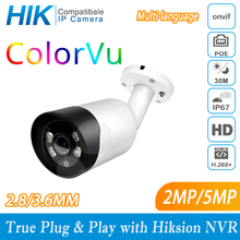 Hikvision Compatible ColorVu 8MP bala cámara IP POE bala casa de seguridad CCTV cámara Ultra 5MP HD H.265 Plug & play de seguridad IPC