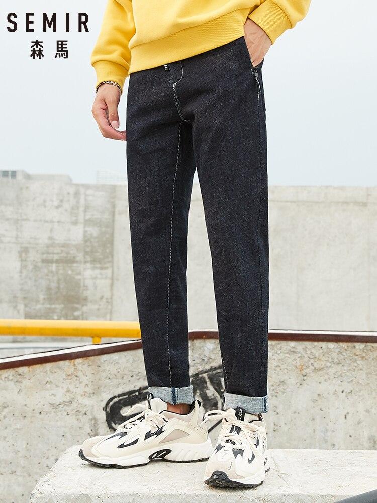 Semir Jeans Men Autumn And Winter Feet Trousers Man Korean Trend Pants Harajuku Style Elastic Waist Vintage Pants