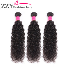 ZZY Fashion hair Mongolian Kinky Curly Hair Bundles non-remy Human Hair Weave Extensions 8-26 inch(China)
