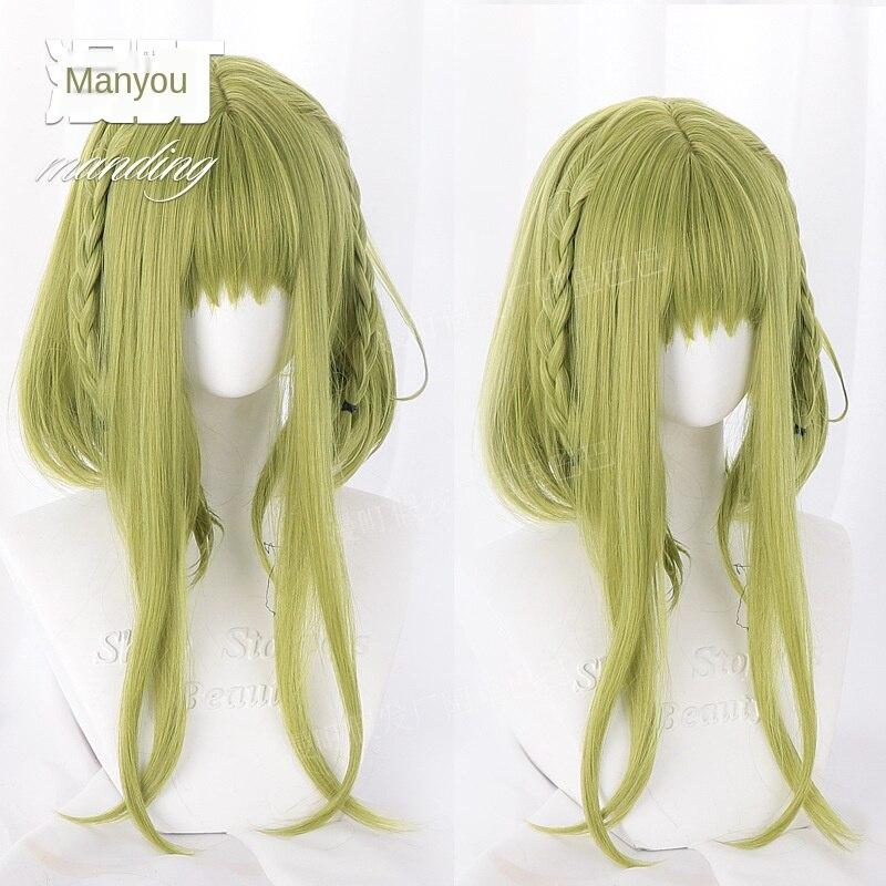 Nanamine Sakura Cosplay Toilet Bound Hanako Kun Cosplay Women 45cm Green Wig Cosplay Anime Cosplay Wig Heat Resistant Synthetic