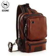 Scione男性レザーバックパック防水胸クロスボディバッグファッション屋外ビジネスカジュアルバッグイヤホン穴