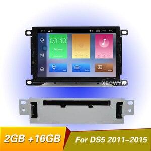 Image 5 - Dört çekirdekli araba DVD OYNATICI Citroen DS5 ile radyo GPS BT ayna bağlantı WiFi arka video DVR OBD