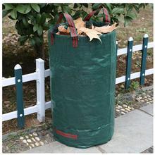 Мешок для хранения посадки многоразовые PE мешки для выращивания трава и листья мешок для чистки товары для домашнего сада