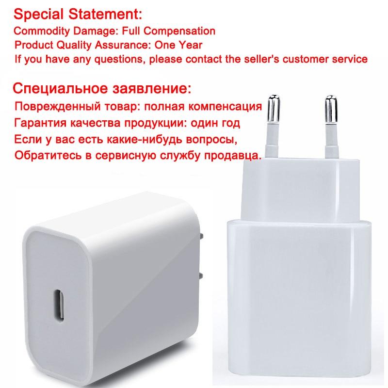 Зарядное устройство USB Type-C PD 18 Вт, адаптер для iPhone 12 11 Pro XS Max 7 8 QC3.0 PD, быстрая зарядка питания Type-C, вилка европейского стандарта для Samsung, Xiaomi-5