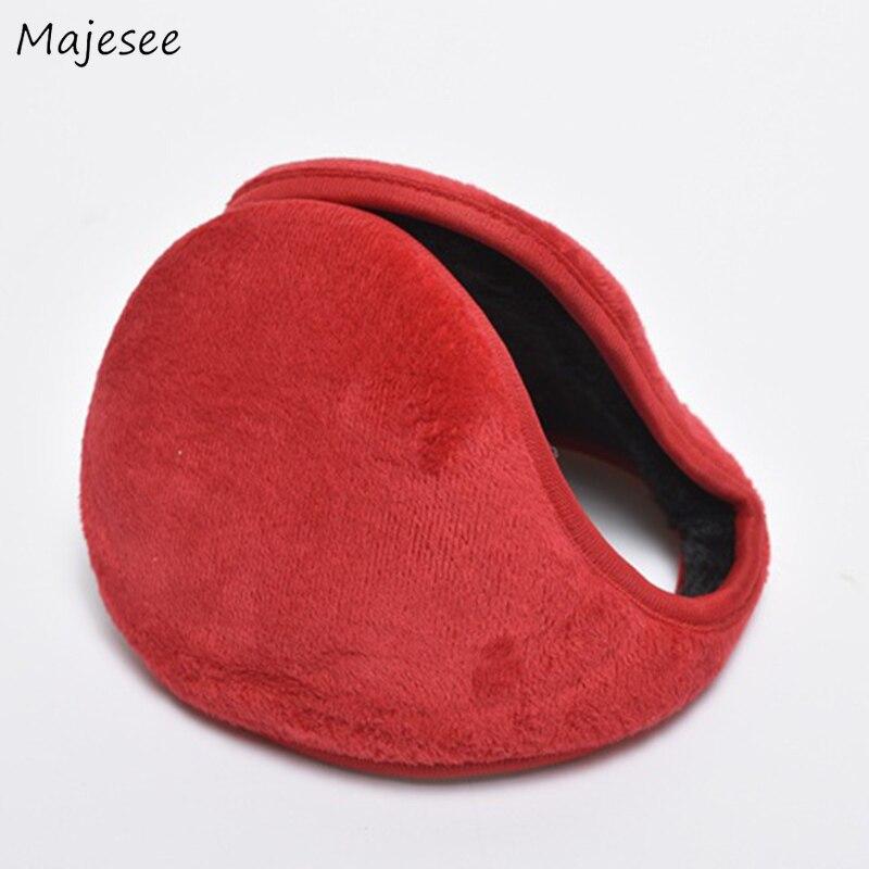 Женские наушники, зимняя теплая шапка унисекс, плотные, однотонные, классические, теплые, женские, простые, повседневные, универсальные