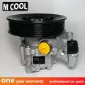 Для насоса гидроусилителя руля для Mercedes Benz CL550 CLS550 S550 E350 E550 4.6L 5.5L 3.5L 0044669101 0054662001 0054662201