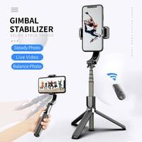 Estabilizador de cardán de mano, palo de selfi antivibración, Bluetooth, Compatible con trípode de Control remoto, soporte de teléfono inteligente para IOS y Android