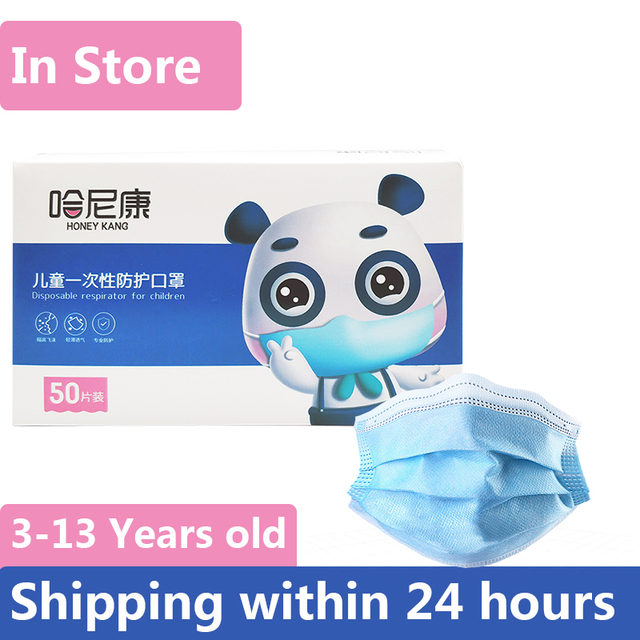 50pcs 3--13 Years Old Children's 3 Layers Face Mask Non-woven Anti-bacterial Anti-flu Disposable Cartoon Dog Printed Mask 2